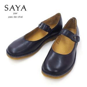 サヤ  SAYA  ストラップシューズ  50428  ヒール2.5cm  ブラック  黒  本革  RABOKIGOSHI 疲れない 歩きやすい |eterna