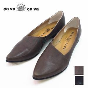 cavacava サヴァサヴァ サバサバ ポインテッド フラットパンプス レディース ブラック グレイ 1320065|eterna