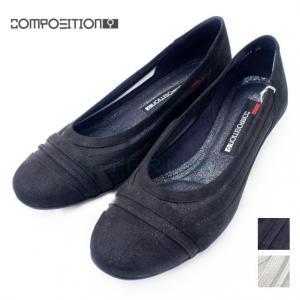 COMPOSITION9 コンポジション9 コンポジションナイン レディースパンプス 2658 ブラック グレイ コンフォート|eterna