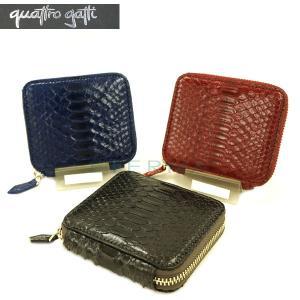 Quattro Gatti クアトロガッティ パイソンレザー 二つ折りラウンドファスナー財布 8132 日本製 eterna