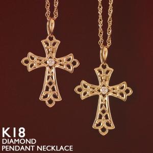 ネックレス K18 クロス ダイヤモンド 十字架 金 レディ...