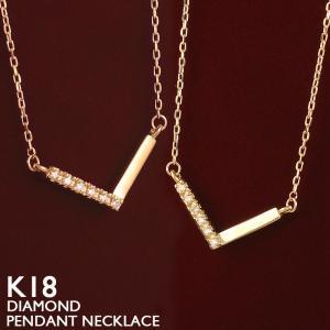 バー ネックレス K18 18金 レディース ダイヤモンド ...