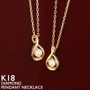 ネックレス 18金 レディース 一粒 ダイヤモンド K18 ...