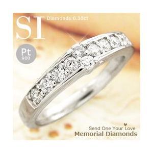指輪 プラチナ900 pt900 ダイヤモンド リング 0.3ct テンダイヤモンド 10石 レディース ジュエリー アクセサリー|eternally