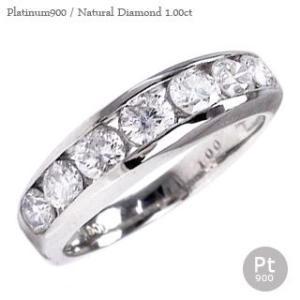 ダイヤモンド リング プラチナ900 pt900 ダイヤモンド1ct ハーフエタニティリング 指輪 レール留 レディース アクセサリー|eternally