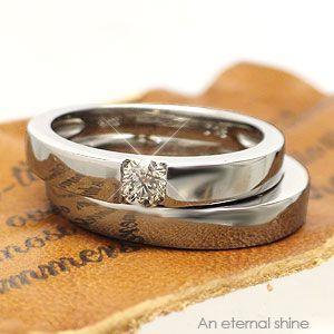 結婚指輪 ペアリング 2本セット 指輪 エンゲージリング ダイヤ ダイヤモンド リング プラチナ900 pt900 0.15ct 記念 リング レディース|eternally
