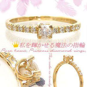 ダイヤリング ダイヤモンド 一粒 指輪 ハート リング ハーフエタニティリング k18ゴールド 18金 レディース アクセサリー|eternally