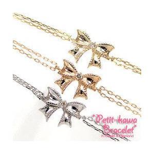 ダイヤモンド ブレスレット k10ゴールド ホワイトゴールド ピンクゴールド イエローゴールド ブレス リボン レディース|eternally