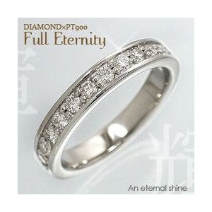 指輪 フルエタニティリング プラチナ リング ダイヤモンド1ctUP SIクラス ダイヤモンド リング レディース アクセサリー|eternally
