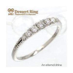 指輪 エタニティリング ダイヤモンド ダイヤ 0.2ct リング プラチナ900 pt900 レディース ジュエリー アクセサリー|eternally