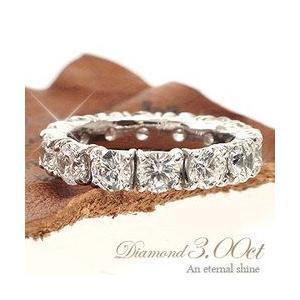 フルエタニティリング ダイヤモンド プラチナ900 pt900 リング 3ct SIクラス 指輪 一文字 レディース アクセサリー|eternally