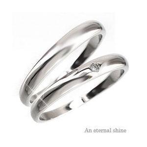 結婚指輪 ペアリング 2本セット 18金 ダイヤモンド ブライダル マリッジリング k18ゴールド 人気 レディース|eternally