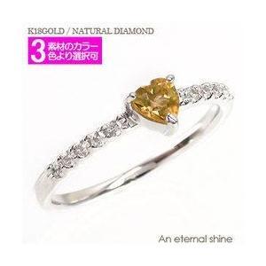 ピンキーリング シトリントパーズ 11月誕生石 ハート ダイヤモンド  ダイヤモンド プラチナ900 pt900 指輪 一粒 ハートシェイプ k18ゴールド 18金 レディース|eternally