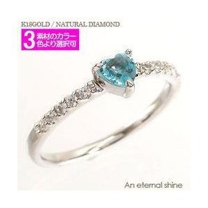 ピンキーリング ダイヤモンド ハート ブルートパーズ 指輪 一粒 ハートシェイプ k18ゴールド 18金 レディース|eternally