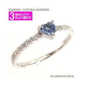 タンザナイト 12月誕生石 ダイヤモンド 指輪 一粒 ハートシェイプ ピンキーリング k18 18金 レディース ジュエリー アクセサリー|eternally