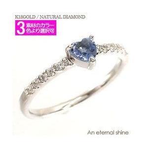 ピンキーリング タンザナイト 12月誕生石 ダイヤモンド 指輪 一粒 ハートシェイプ k18 18金 レディース ジュエリー アクセサリー|eternally