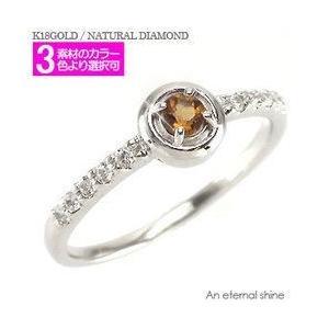 ピンキーリング シトリントパーズ 11月誕生石 ダイヤモンド 指輪 一粒 k18ゴールド 18金 レディース アクセサリー|eternally