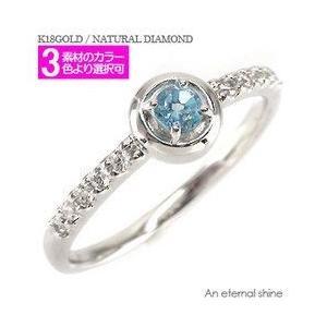 ピンキーリング ブルートパーズ 11月誕生石 ダイヤモンド 指輪一粒 k18ゴールド 18金 レディース アクセサリー|eternally
