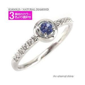 タンザナイト 12月誕生石 ダイヤモンド 一粒 ピンキーリング 指輪 k18ゴールド 18金 レディース アクセサリー|eternally