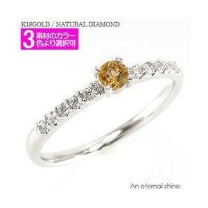 ピンキーリング シトリントパーズ 11月誕生石 ダイヤモンド 指輪 一粒 ラウンドカット k18ゴールド 18金 レディース アクセサリー|eternally