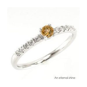 ピンキーリング シトリントパーズ 11月誕生石 ダイヤモンド 指輪 プラチナ900 pt900 指輪 一粒 ラウンドカット レディース アクセサリー|eternally