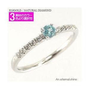 ブルートパーズ 11月誕生石 ダイヤモンド 指輪ピンキーリング 一粒 k18ゴールド 18金 レディース アクセサリー|eternally