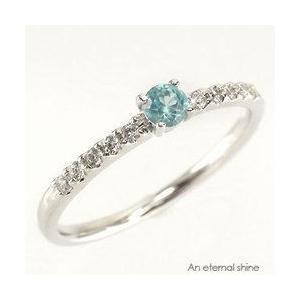 ピンキーリング ブルートパーズ 11月誕生石 ダイヤモンド プラチナ900 pt900 指輪 一粒 レディース ジュエリー アクセサリー|eternally