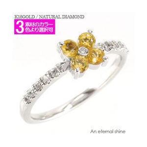 シトリントパーズ 11月誕生石 ダイヤモンド 指輪 一粒 フラワー リング ピンキーリング k18ゴールド 18金 レディース アクセサリー|eternally