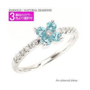 ピンキーリング フラワー ブルートパーズ ダイヤモンド 指輪 k18ゴールド 18金 レディース ジュエリー アクセサリー|eternally