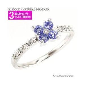 ピンキーリング フラワー タンザナイト ダイヤモンド リング 指輪 k18ゴールド 18金 レディース ジュエリー アクセサリー|eternally