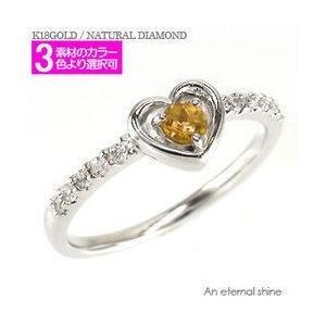 ピンキーリング ダイヤモンド リング ハート シトリントパーズ 指輪 一粒 k18ゴールド 18金 レディース アクセサリー|eternally