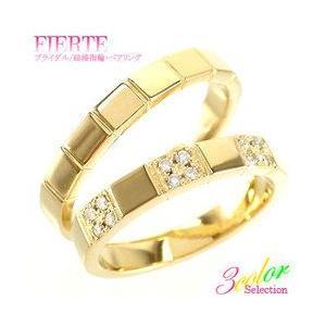 結婚指輪 ペアリング 2本セット 18金 指輪 マリッジリング k18ゴールド 人気 レディース ジュエリー アクセサリー|eternally