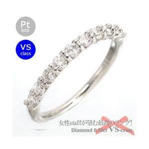 プラチナ900 pt900 指輪 ダイヤモンド 0.5ct VSクラス Gカラー前後 テンダイヤモンド  エタニティリング レディース アクセサリー|eternally