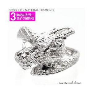 指輪 龍 辰 竜 干支 ドラゴン 蛇 へび ダイヤモンド リング k18ゴールド 18金 レディース ジュエリー アクセサリー|eternally