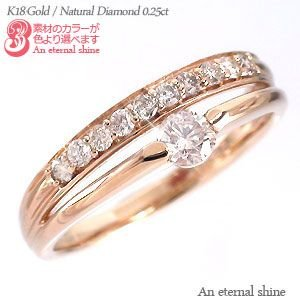 一粒 ダイヤリング ダイヤモンド ハーフエタニティリング 指輪 k18ゴールド 18金 レディース ...