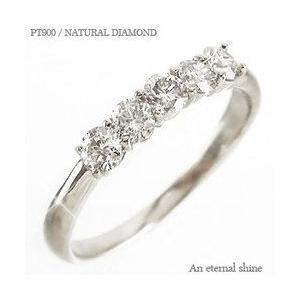 ダイヤモンド リング ダイヤモンド 0.5ct プラチナ900 pt900 指輪 シンプル レディース ジュエリー アクセサリー|eternally
