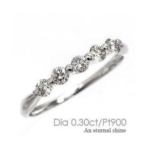 ダイヤモンド リング プラチナ900 pt900 ダイヤモンド 0.3ct 5石 リング 指輪 結婚 レディース ジュエリー アクセサリー|eternally