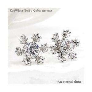 商品コード 2008102821 発送は2週間ほどです  真っ白な雪をイメージした、繊細で可愛らしい...