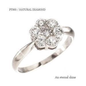 ダイヤモンド リング フラワー リング 7石 プラチナ900 pt900 指輪 レディース ジュエリー アクセサリー|eternally