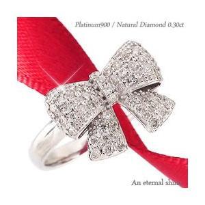 リボン パヴェ ダイヤモンド リング プラチナ900 pt900 ダイヤ 0.3ct 指輪 レディース ジュエリー アクセサリー|eternally