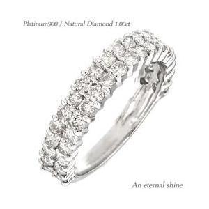 指輪 婚約指輪 エンゲージリング ダイヤモンド リング プラチナ900 pt900 ダイヤ 1ct 指輪 記念 リング レディース|eternally