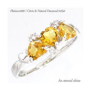 シトリントパーズ 11月誕生石 ダイヤモンド 0.03ct ピンキー プラチナ リング ハート プラチナ900 pt900 指輪 レディース|eternally