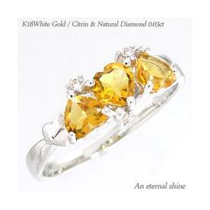シトリントパーズ 11月誕生石 ハート リング ダイヤモンド 指輪 ピンキーリング k18WG 18金 レディース アクセサリー|eternally