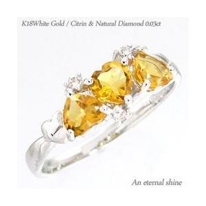 ピンキーリング ハート リング シトリントパーズ 11月誕生石 ダイヤモンド リング 指輪 k18ホワイトゴールド k18WG 18金 レディース|eternally