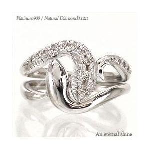 結婚指輪 ペアリング 2本セット 指輪 ヘビ リング 蛇 スネーク ダイヤモンド ダイヤ 0.12ct プラチナ900 pt900 レディース|eternally