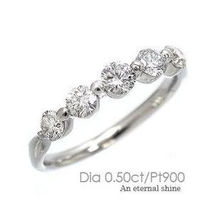 プラチナ ダイヤリング プラチナ900 pt900 ダイヤモンド リング 5石 ダイヤモンド 0.5ct 指輪 レディース アクセサリー|eternally