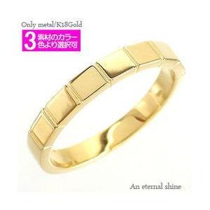 k18ゴールド リング 指輪 メンズ 男女兼用 ユニセックス 18金 レディース ジュエリー アクセサリー|eternally