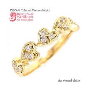 ハート リング ダイヤモンドリング ダイヤモンド0.15ct...