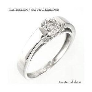 婚約指輪 エンゲージ リング プラチナ ダイヤモンドリング ...