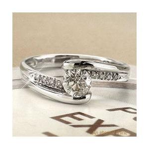 ダイヤモンド リング プラチナ900 pt900 リング ダイヤリング 0.5ct 結婚指輪 レディース ジュエリー アクセサリー|eternally